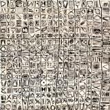 'Cryptogram n.5', tar and acrylic on canvas, 30 x 30 cm., 2016