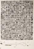 'Crittogramma', acrilico su carta spagnola, 45 x 65 cm ca, 2015
